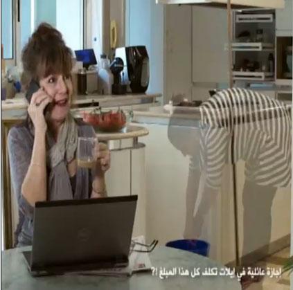 """תשדיר תעמולה של ש""""ס עם כתוביות בערבית (צילום מסך)"""