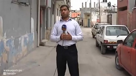כתב אל-אקצא עלאא ג'בר טיטי (צילום מסך)
