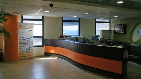 """משרדי הרשות השנייה בירושלים (צילום: """"העין השביעית"""")"""