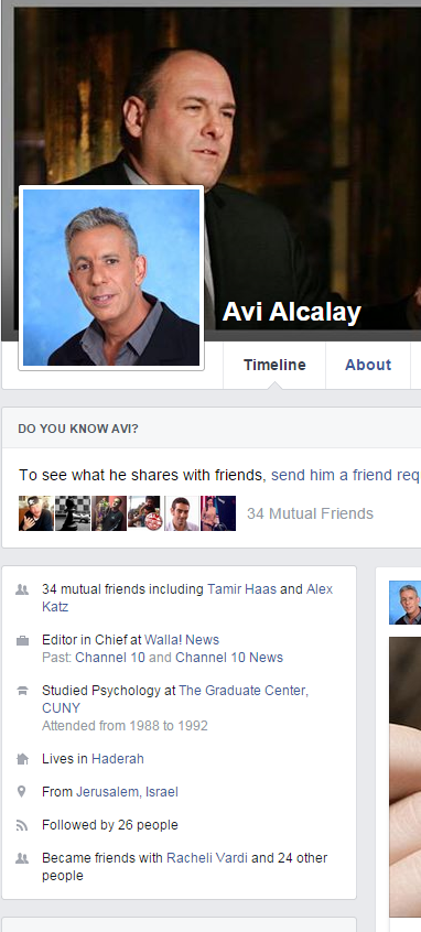 עמודת הפרטים האישיים בדף הפייסבוק של אבי אלקלעי