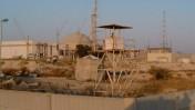 """המתקן הגרעיני בבושהאר, איראן, 29.9.2000 (צילום: סבא""""א, רישיון cc-by-sa-2.0)"""