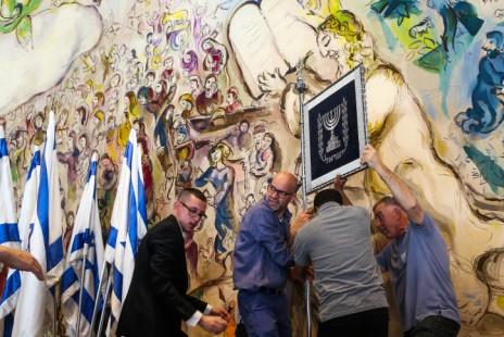 הכנות לטקס הפתיחה של הכנסת ה-20, 31.3.15 (צילום: נתי שוחט)