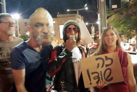 הפגנה נגד מונופול הגז, אתמול בתל-אביב (צילום: חדר המצב)