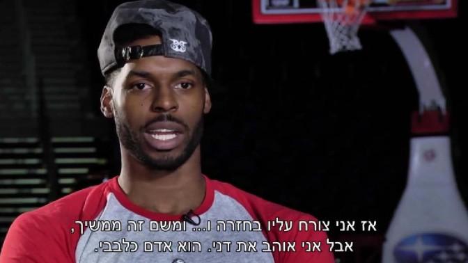 דונטה סמית מהפועל ירושלים בראיון שהפיקה הקבוצה