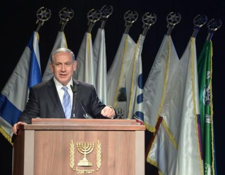 """בנימין נתניהו נואם בכנס של משטרת ישראל, 13.4.15 (צילום: עמוס בן-גרשום, לע""""מ)"""