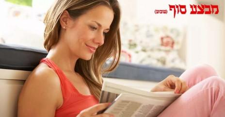 """דוגמנית אילוסטרציה מככבת בפרסומת ל""""ידיעות אחרונות"""" כשהיא קוראת עיתון באנגלית (צילום מהקמפיין של """"ידיעות אחרונות"""" מהבלוג """"חדר 404"""")"""