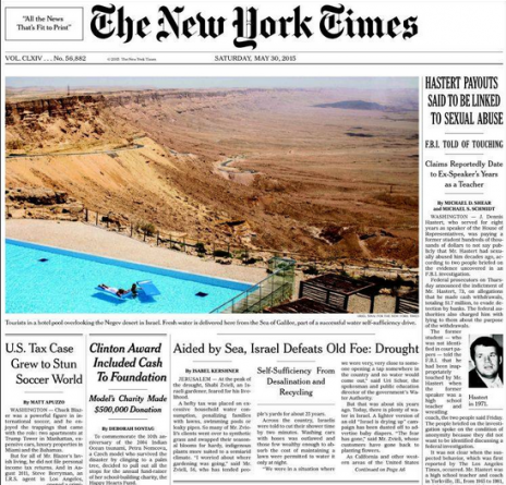 """שער ה""""ניו-יורק טיימס"""", 30.5.15 (פרט)"""