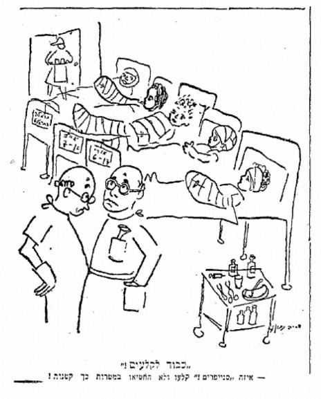 """קריקטורה מאת אריה נבון שהביאה לסגירת """"דבר"""", 23.11.1945 (אתר """"עיתונות יהודית היסטורית"""", הספרייה הלאומית)"""