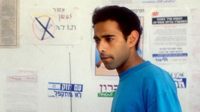 יגאל עמיר, 17.6.1995 (צילום: משה שי)