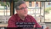 """""""מה אתה יכול לומר לנו על הדברים הטובים בכלי התקשורת בישראל?"""", יעקב אחימאיר מראיין את רוברט רובי, הערוץ הראשון, 30.5.15 (צילום מסך)"""