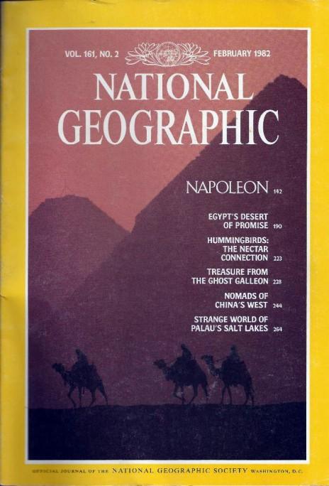 """שער """"נשיונל ג'יאוגרפיק"""" מפברואר 1982: העורך טיפל בתצלום המקורי והצמיד את הפירמידות"""
