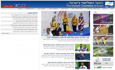 אתר הוועד האולימפי, התכנים: של כתב one