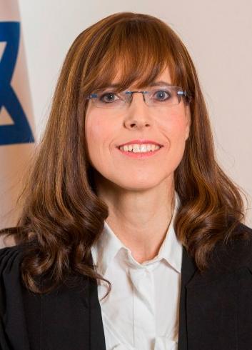 השופטת אביגיל כהן (צילום: אתר בתי-המשפט)