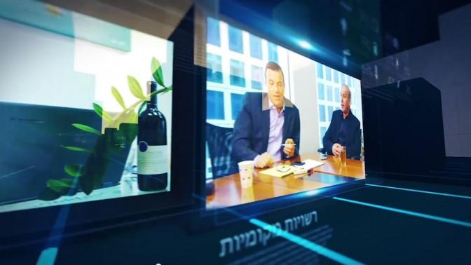 """מתוך סרטון פרסומת של משרד יחסי הציבור """"פאר לוין"""" (צילום מסך)"""