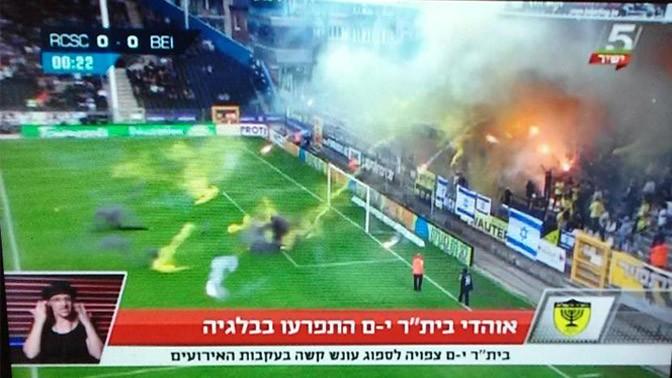 """חדשות הלילה בערוץ הספורט - התפרעות אוהדי בית""""ר בבלגיה (צילום מסך)"""