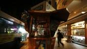 דוכן הימורים של מפעל הפיס (צילום: מרים אלסטר)