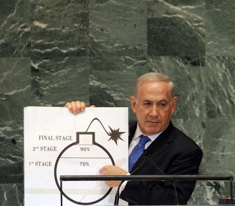 """בנימין נתניהו נושא את נאומו על הגרעין האיראני במליאת האו""""ם, 27.9.12 (צילום: אבי אוחיון, לע""""מ)"""