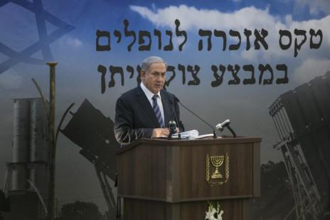 """ראש הממשלה בנימין נתניהו בטקס לציון שנה למבצע """"צוק איתן"""", הר הרצל בירושלים, 6.7.15 (צילום: אוליביה פיטוסי)"""