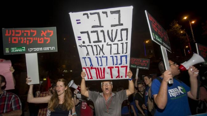 הפגנה נגד מתווה הפשרה בין ממשלת ישראל ומונופול הגז. ירושלים, 11.7.15 (צילום: יונתן זינדל)