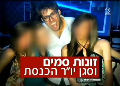 שקופית הפתיחה של התחקיר על חזן (צילום מסך מתוך שידורי ערוץ 2)