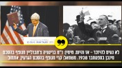 """""""לא נעים להיזכר"""". מתוך """"ישראל היום"""", 15.7.15"""