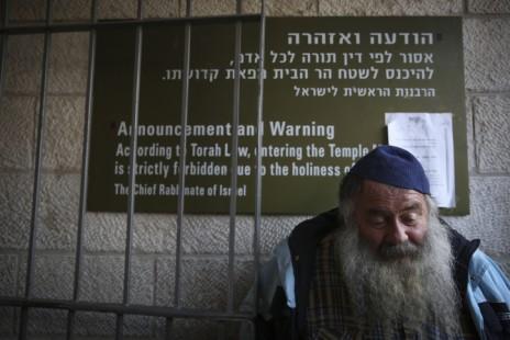 שלט בעיר העתיקה בירושלים, 5.11.14 (צילום: הדס פרוש)