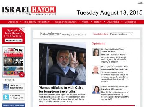 """הניוזלטר באנגלית של """"ישראל היום"""" (צילום מסך)"""