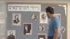 """מתוך סרטון של משרד החינוך ו""""ערב טוב עם גיא פינס"""" (צילום מסך)"""