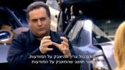שר התחבורה, ישראל כץ, מתראיין בסרט תיעודי שמשרדו מימן. שידורי קשת, ערוץ 2, 2014 (צילום מסך)