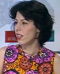 אורטל בן-דיין (צילום מסך)