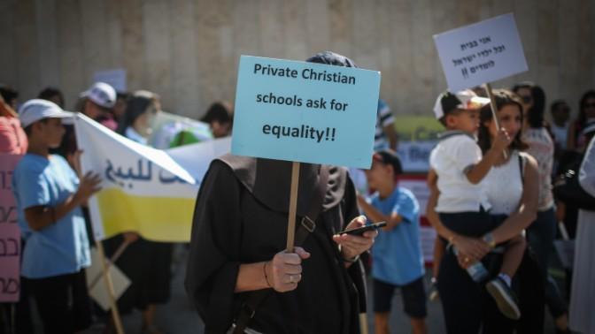 הפגנה נגד קיצוץ תקציב בתי-הספר הנוצריים על-ידי משרד החינוך, מול משרד ראש הממשלה בירושלים, 6.9.15 (צילום: פלאש 90)