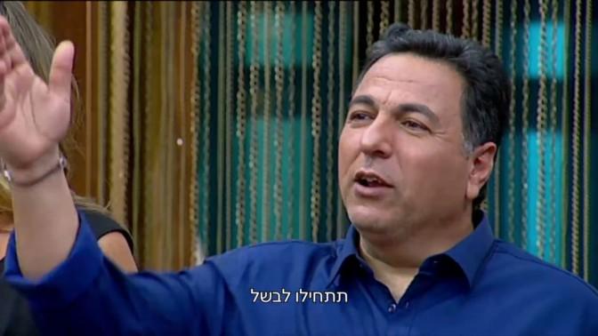 """השף חיים כהן, מתוך סרטון תדמית לתוכנית הריאליטי """"מאסטר שף"""" (צילום מסך)"""