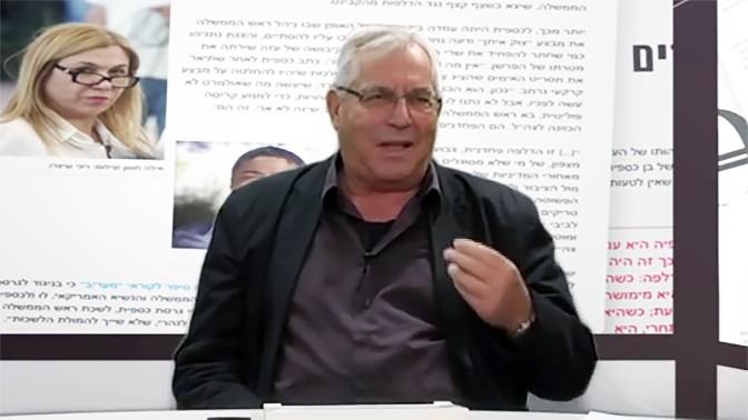 """מוטי קירשנבאום בסרטון כחלק מקמפיין """"העין השביעית"""", 2015 (צילום מסך)"""