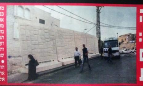"""צילום המחסום ב""""ידיעות אחרונות"""""""