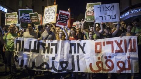 הפגנה בירושלים, 17.10.15 (צילום: הדס פרוש)