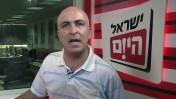 """פובליציסט """"ישראל היום"""" דרור אידר (צילום מסך)"""