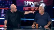 """שלמה שרף ורון קופמן ב""""יציע העיתונות"""" (צילום מסך)"""