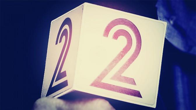 לוגו ערוץ 2 (עיבוד תמונה)