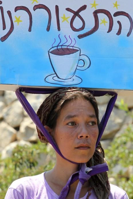 הפגנה מחוץ לכנסת נגד יוקר המחיה, אוגוסט 2011 (צילום: נתי שוחט)