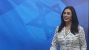 שרת התרבות והספורט מירי רגב (צילום: מרק ישראל סלם)