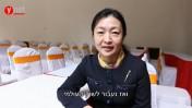 בכירה בחברה הסינית השולטת בתנובה בסרטון יחסי ציבור באתר ynet