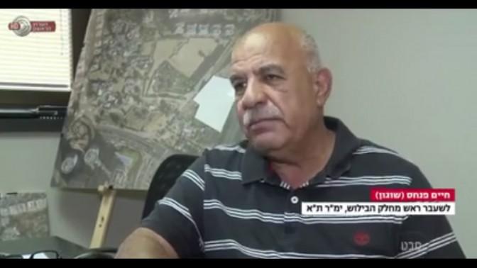 """קצין המשטרה לשעבר חיים פנחס (""""שוגון"""") בכתבה בערוץ הראשון (צילום מסך)"""