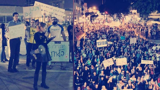 מימין: הפגנה נגד מתווה הגז. משמאל: הפגנה בעד מתווה הגז (צילומים: פלאש 90 ודף הפייסבוק של התנועה הליברלית החדשה)
