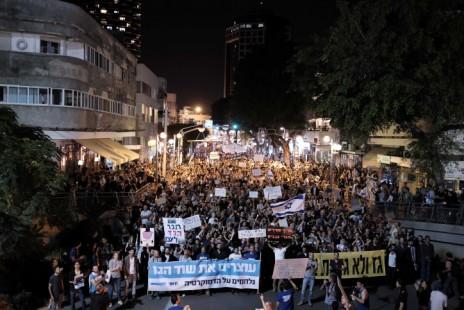 הפגנה נגד מונופול הגז בתל-אביב, 14.11.15 (צילום: תומר נויברג)