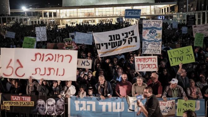 הפגנה נגד מונופול הגז בתל-אביב, 28.11.15 (צילום: תומר נויברג)
