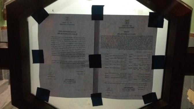 """ההודעה מטעם שר הביטחון על סגירת """"סוות' אל-חק ואל-חורייה"""", בכניסה למערכת העיתון, 17.11.15 (צילום: טאהא אגבאריה)"""