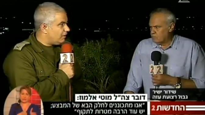 Channel 2's Ronnie Daniel with IDF Spokesman, Moti Almoz