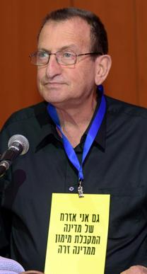 ראש עיריית תל-אביב–יפו רון חולדאי בטקס הענקת פרסי סוקולוב, 27.12.15 (צילום: יעל צור)