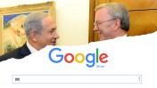 """ראש ממשלת ישראל, בנימין נתניהו, עם יו""""ר חברת גוגל אריק שמידט בעת ביקורו בארץ. ירושלים, 9.6.15 (צילום מקורי: קובי גדעון, לע""""מ. עיבוד: """"העין השביעית"""")"""