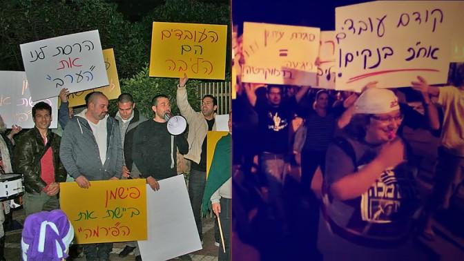 """מימין: הפגנת עובדי """"מעריב"""" מול ביתו של נוחי דנקנר והפגנת עובדי """"גלובס"""" מול ביתו של אליעזר פישמן (צילומים: צילום מסך ואורן פרסיקו)"""